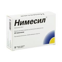 Нимесил гранулы д/приг.сусп. 100мг 2г N30